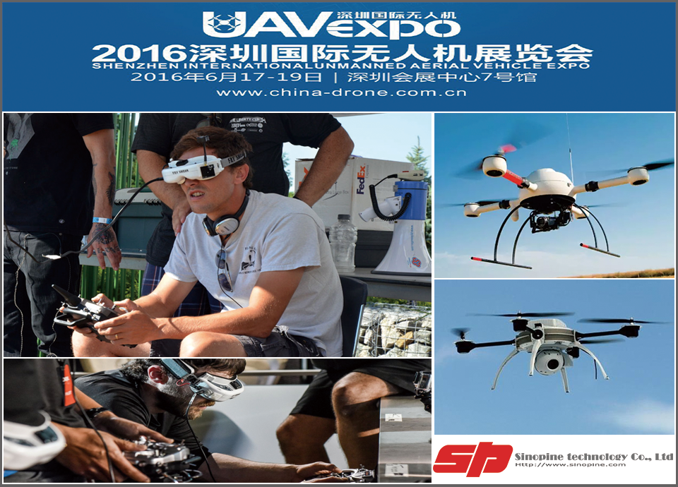 Headlines: 2016 International UAV competition grand opening