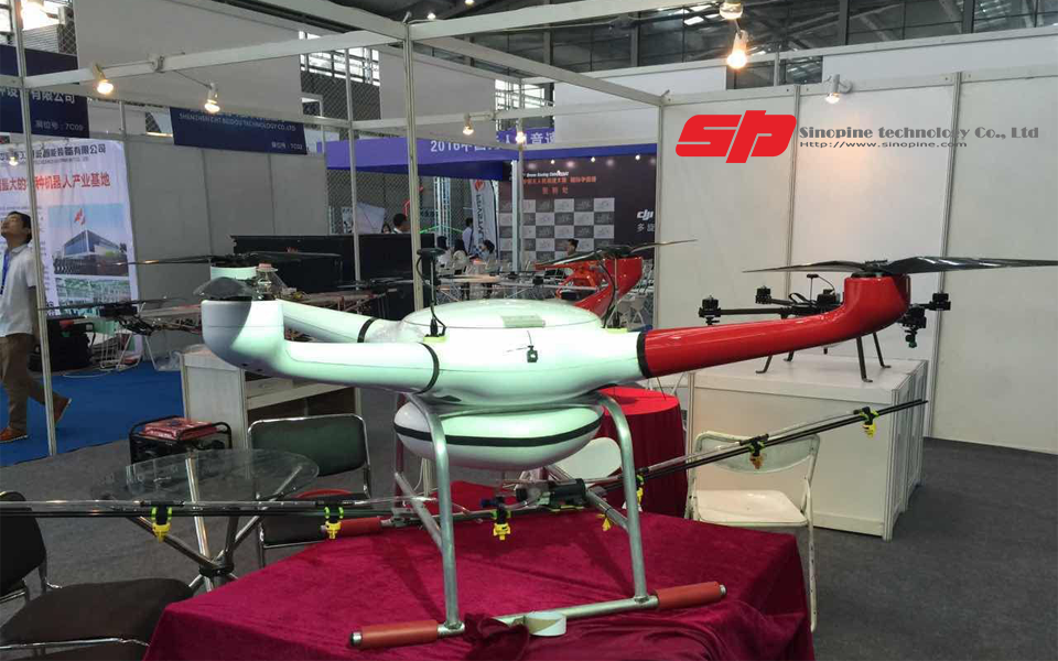 2016 China Shenzhen unmanned aerial vehicle competition