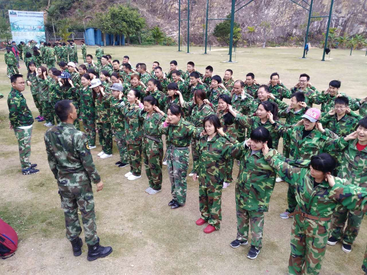 SINOPINE Technology group outdoor physical training activity
